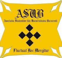 Logo Asociația Studenților din Universitatea București